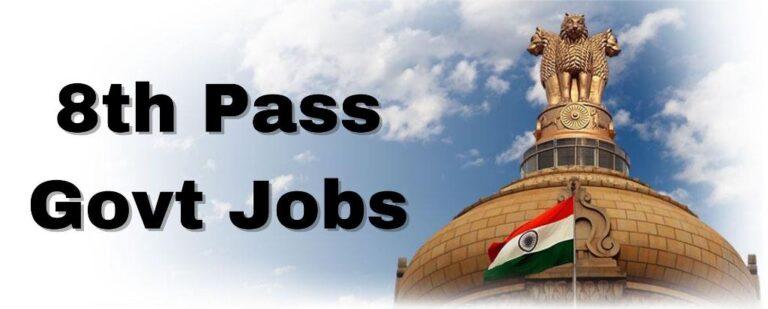 8th Pass Govt Jobs